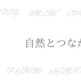 クーヨガの口コミ・評判