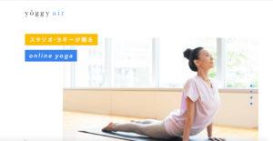 yoggy yoga